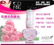 玫瑰果指緣油Rosehip cuticle oil NT$390元/PCS