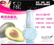 酪梨油指緣油Avocado cuticle oil NT$390元/PCS